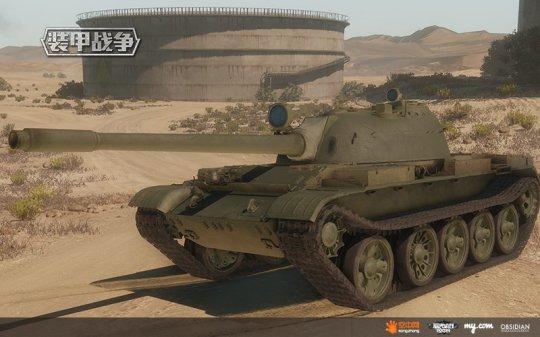 图2:T-54的改进型T-55主战坦克.jpg