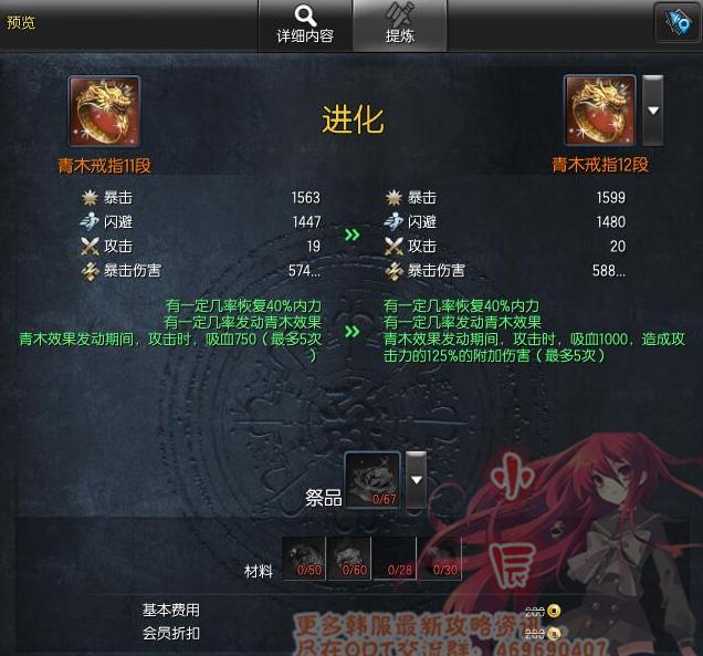 图片24_副本.png