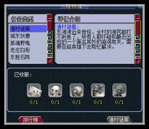 梦幻西游129封妖攻略图片