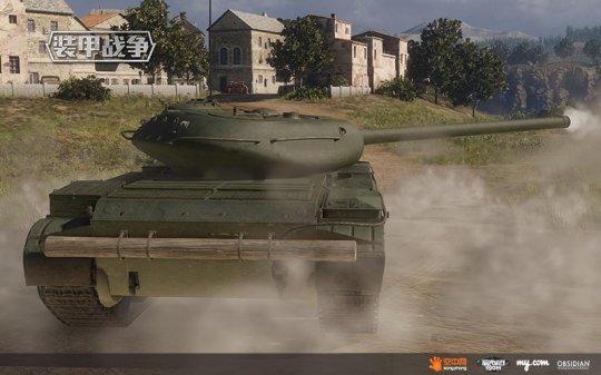 图3:游戏中的T-54主战坦克.jpg