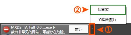 chrome下载引导.png