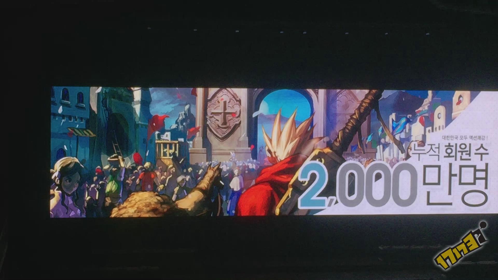 场速报 10年DNF第一格斗游戏