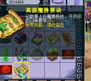 900x600_CDIBP7GE38150031.jpg