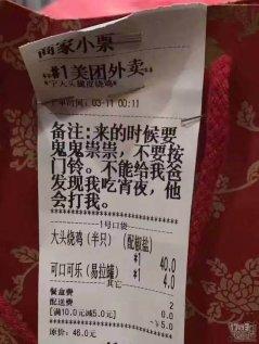 一看吓一跳:雷死人不偿命的囧图集(314)