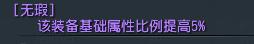 493_170440_d5483_lit.png