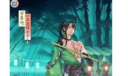 阴阳师万年竹反击流阵容推荐 万年竹斗技阵容推荐