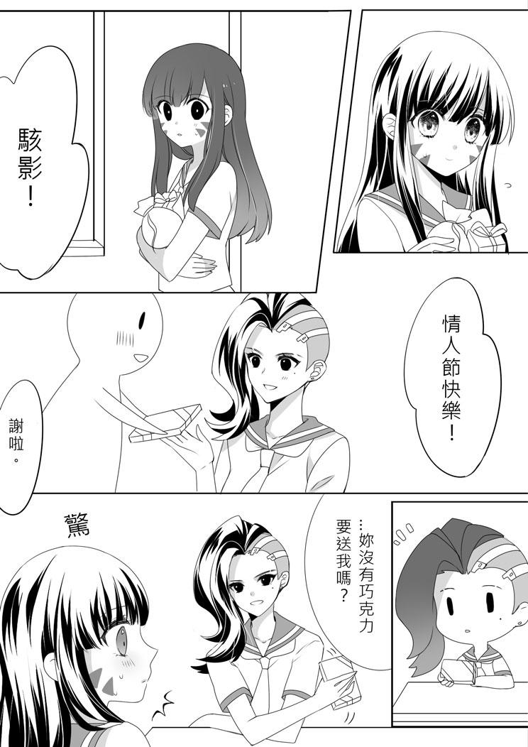 ア薫 2.jpg