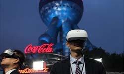 大朋VR助力东方明珠支持Win 10 VR生态建设