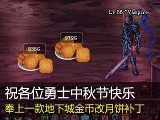 中秋佳节送福利!海量月饼套餐等你来拿哦!