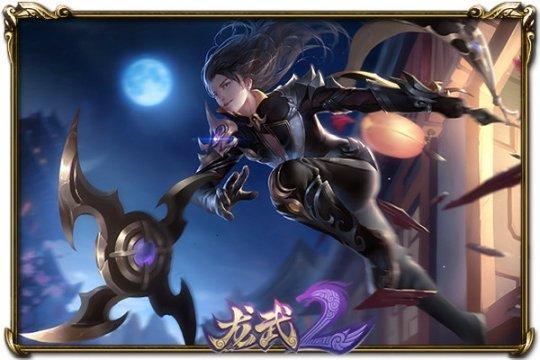 《龙武2》2.24新职业解密 硬派格斗+忍法秘术