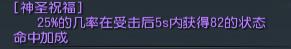 493_170440_79b3f_lit.png