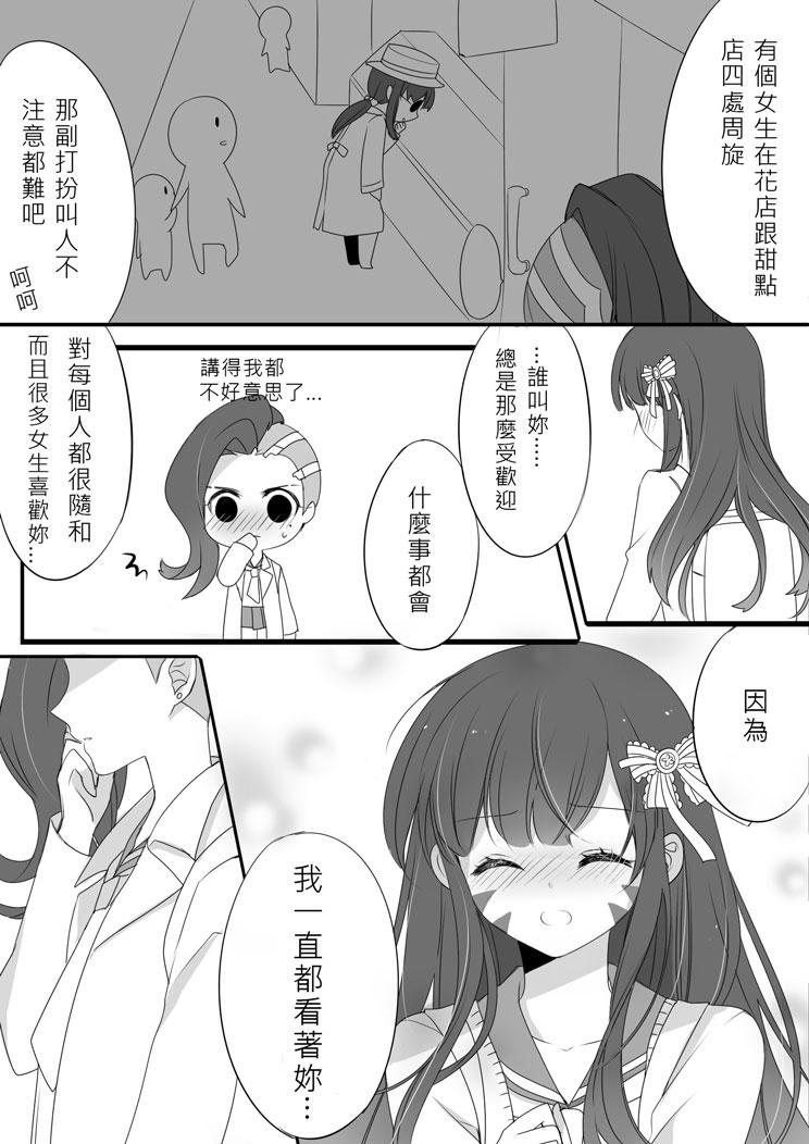 ア薫 8.jpg