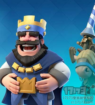 winners-game-clash-royale.jpg