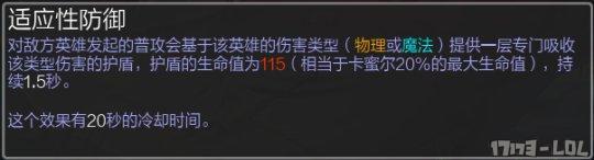 QQ截图20161214115214.png
