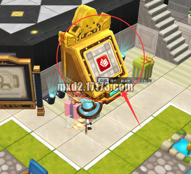 冒险岛2方法纪念币用大富翁致富经情趣的乐园灌肠图片