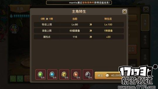 Screenshot_2017-03-17-11-53-32.png