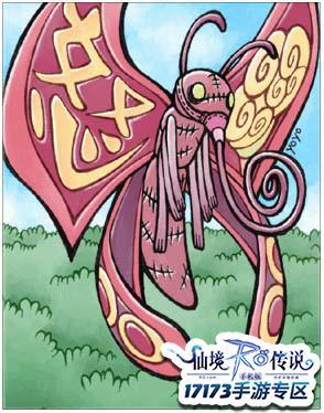 仙境传说RO克瑞米卡片属性 克瑞米卡片掉落途径