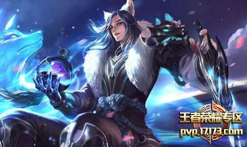 李白千年狐头像 q版