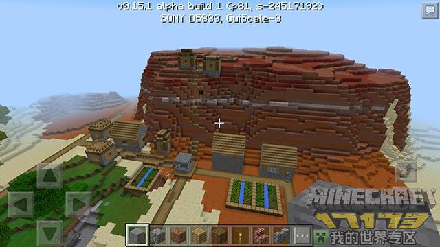 我的世界手机版0.15.1粘土小镇地图种子代码分享