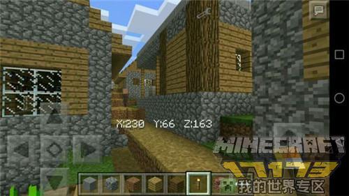 我的世界手机版0.15.0村庄种子代码