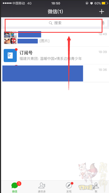 阴阳师妖怪查询小程序上线!手机端使用全攻略
