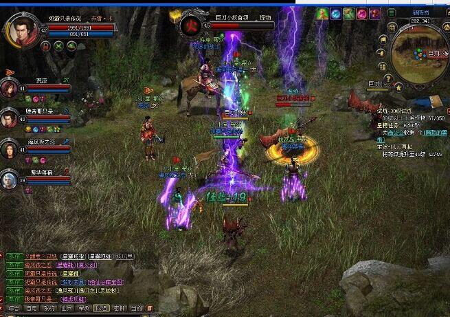 第一站影院����_以前的首领变现在的守护_17173魔侠传专区_17173.com中国游戏第一