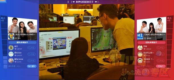 网易cc怎么直播游戏_大量梦幻玩家更通过网易cc观看直播,与主播一起互动玩游戏.
