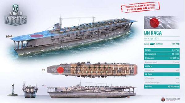 值得期待! 历史名舰胡德、加贺来袭!