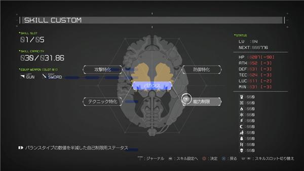游戏直播图片素材
