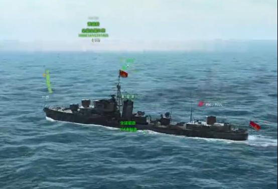 拉弗雷号驱逐舰,Y系的出色点灯能手