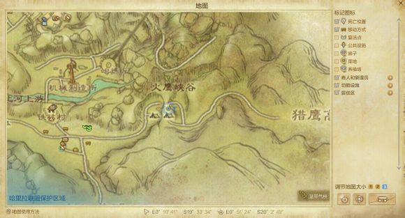 东大陆虎脊山脉地图成就点最详细地址(下)