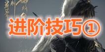 剑网3苍云技巧1