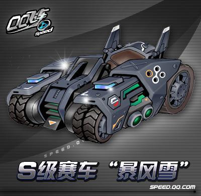 qq飞车等级排名_17173QQ飞车游戏专区_QQ飞车官网核心合作站_17173.com网络游戏第一门户