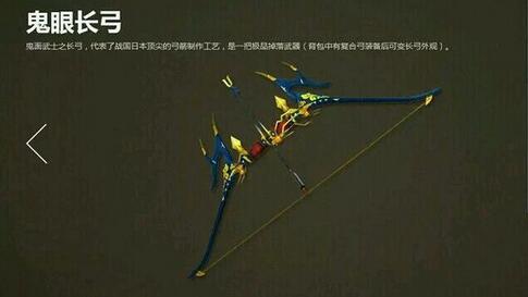 377919063_... 器拿到手软_逆战_17173逆战专区_中国游戏第一门户站