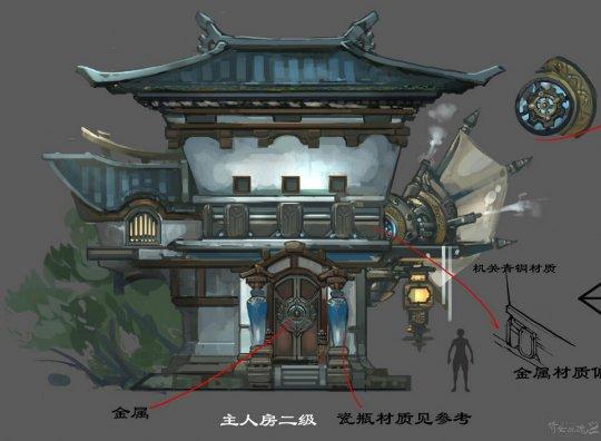 家园玩法爆料 天空之城建筑原画