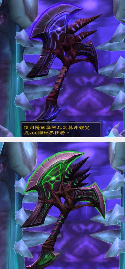 0死亡骑士鲜血神器影外观:不死之触