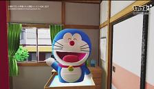 实现童年梦想 哆啦A梦任意门VR去南极