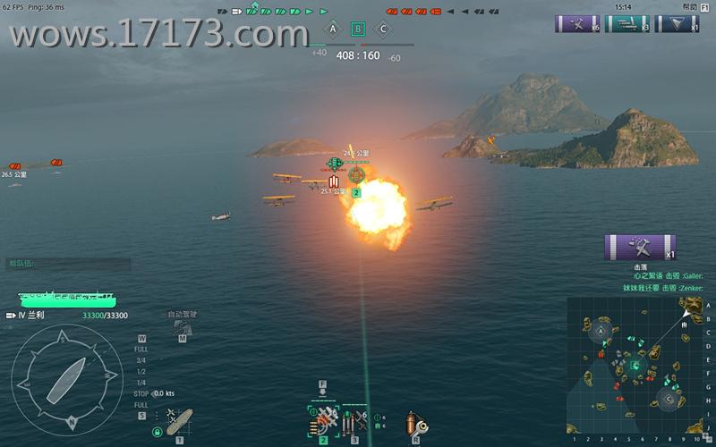 论《战舰世界》航空母舰的作战方案