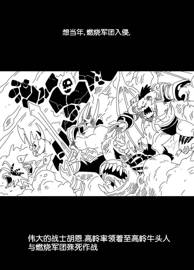 东升恶搞漫画:该死的冒险者 祖宗自留地都不放过!