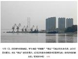 """复原重建的中国巡洋舰 历史名舰""""致远号"""""""