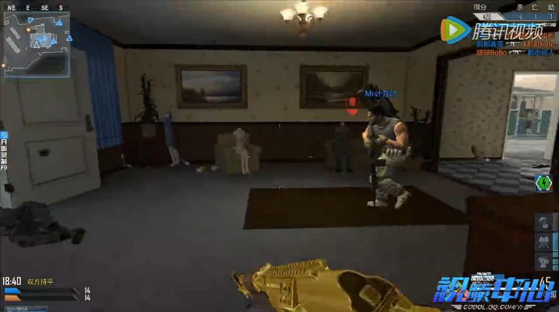 CODOL精彩视频 如何躲在屋子蹲点偷袭人