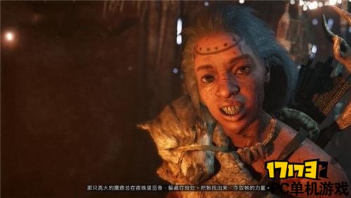 《孤岛惊魂原始杀戮》视频and图文攻略 12 猎人结玛任务:高大的麋鹿