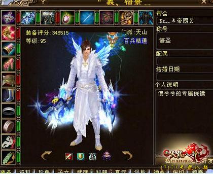 http://www.dryl.net.cn/post/27.html