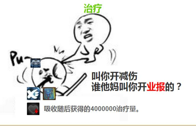 热门qq表情包下载_描述:易玩网动漫表情包大全,为玩家们推荐动漫qq表情,最热门流行的