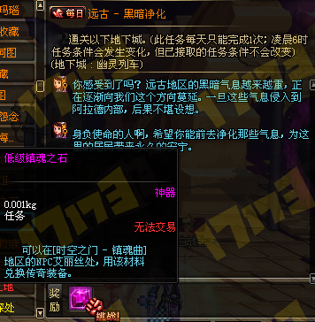 快乐28官网下载