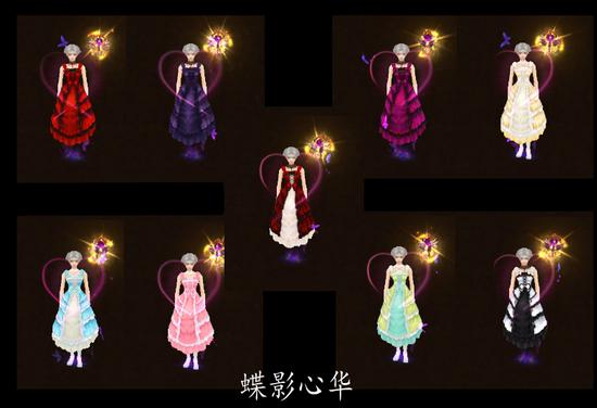 《天龙八部3》 最新资讯 > 蔷薇之梦配饰 风格各异你喜欢谁   碎钻