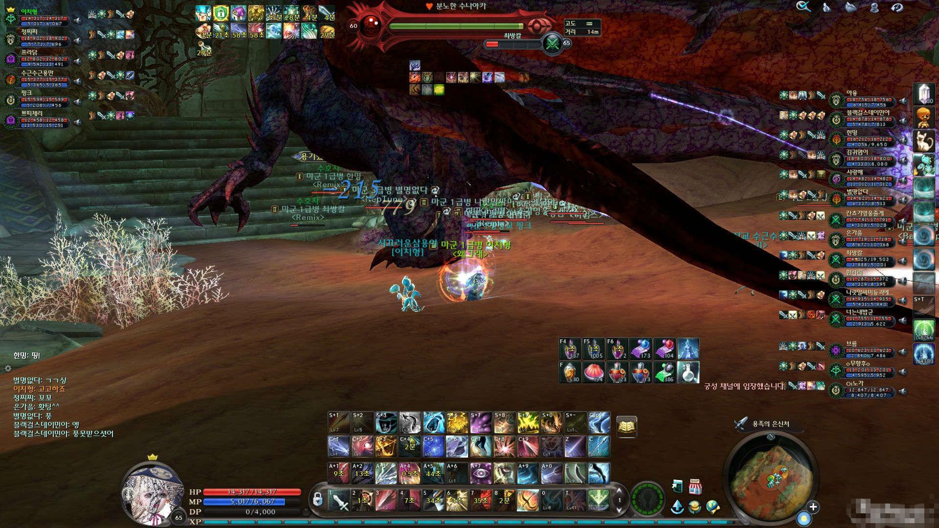 8新世界玩家击杀新地图龙区boss--永恒之塔