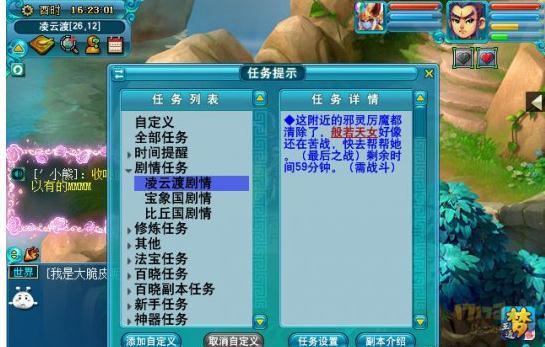 梦幻西游新召唤兽图片