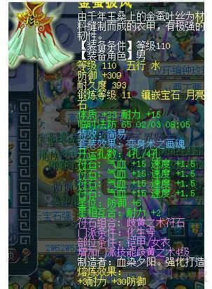 360截图20170207213731078.jpg
