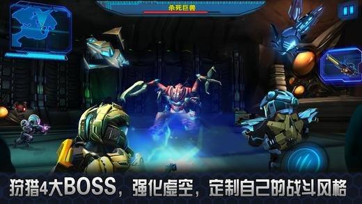 星际战争2:初次反击截图第4张